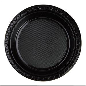Premium Black Plastic Banquet Plates Pk
