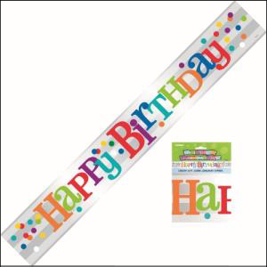 Rainbow Dots HB Banner 12ft