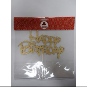 Disney Happy Birthday Gold Cake Topper