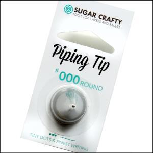 Sugar Crafty Round Tip 000