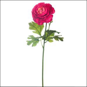 Ranunculus Spray Pink 47.5cm