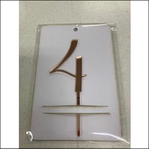 Rose Gold Number 4 Acrylic Topper
