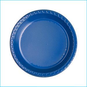 Premium Royal Blue Round Snack Plates Pk