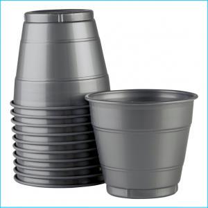 Premium Silver Plastic Cups Pk 25