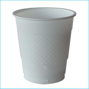 Premium White Plastic Cups Pk 20