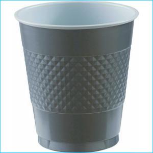 Silver Plastic Cups pk20