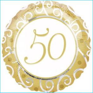 50th Anniversary Foil Balloon 45cm