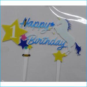 Cake Topper Happy Birthday 1st Unicorn