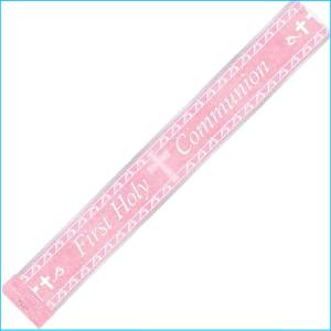 Communion 1st Pink Foil Banner 365cm